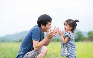 六个好习惯 打造孩子一生幸福的基础