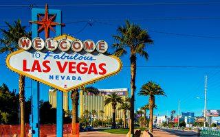 春假特价机票 多伦多往返美国赌城不到300元
