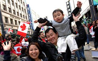加國移民抽籤人數增加 更多人獲邀申請移民
