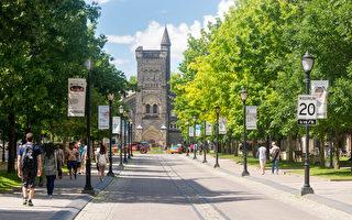 報告:逾6成多倫多大學留學生來自中國大陸