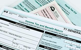 图:今年税务优惠有新政策,报税截止日期是4月30日。(Shutterstock)