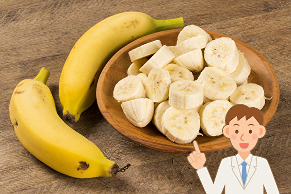 香蕉减肥法,不仅帮助减重,还能瘦小腹、改善便秘、让皮肤变好。