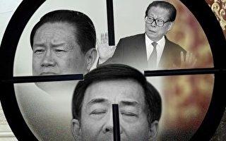 王友群:江澤民利益集團就是「血債幫」