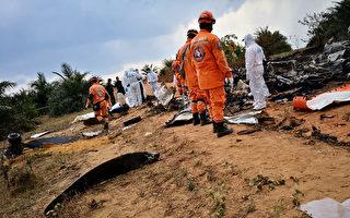 哥伦比亚境内一飞机坠毁 机上14人全部遇难