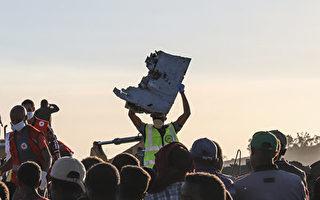 一文看懂 波音737 MAX的两次坠机事故