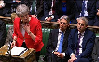 英国议会391票对242票 再次否决脱欧协议