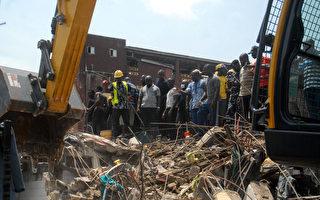 尼日利亞建築倒塌 至少8名兒童死亡