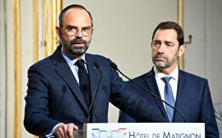 【法國疫情3.25】内閣通過25項法令 破紀錄