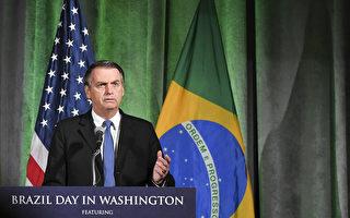 巴西總統帶團訪美 美國警告小心華為