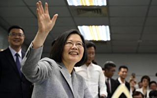 週三(3月27日),中華民國總統蔡英文(如圖)表示,美國正在積極回應台灣軍購要求,以加強台灣面對中共壓力的防禦能力。