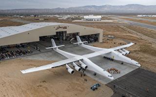 翼宽赛过足球场 全球最大飞机2019年首航