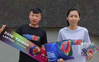 台灣燈會一卡通熱賣  追加9000張18日開賣