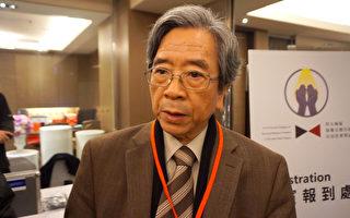 宗教自由会议突显台湾软实力 学者:谢谢美国