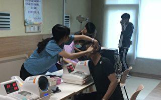 台塑办五乡镇疾病筛检 提供医学中心等级服务