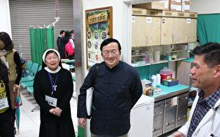 阿里山醫療站20周年慶 醫療巡迴車捐贈儀式