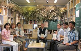 「屏東學」走入社區 獨立書店開講