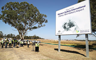 西悉尼機場土地收購價虛高10倍 警方調查