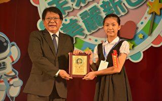 庆祝儿童节 屏东县表扬185位模范儿童