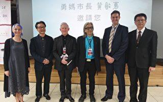 嘉義國際藝術影展開幕 3駐台代表共襄盛舉