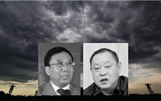 皖北煤电集团退休董事长被捕 退休副总被查