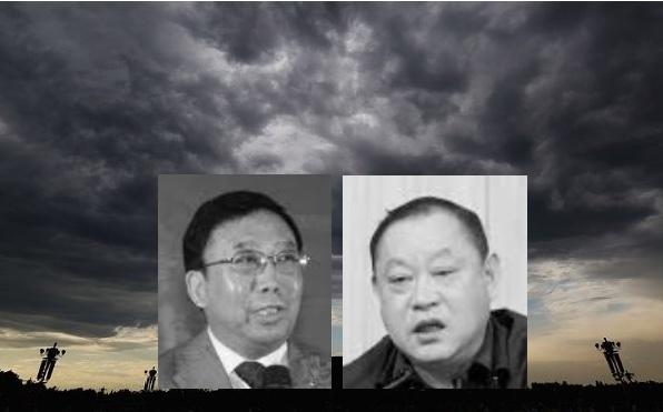 皖北煤電集團退休董事長被捕 退休副總被查