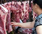 中共稱吃不死人 非洲豬瘟肉成產供銷一條龍