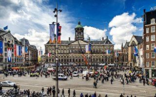 荷兰十大最危险城市 阿姆斯特丹居首