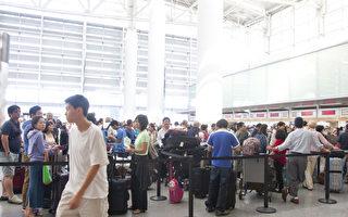 旧金山国际机场安检出状况 部分关闭1小时