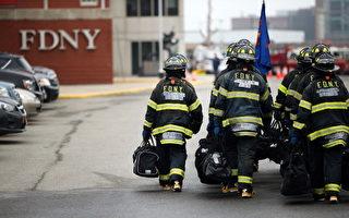 去年纽约火灾丧生人数 十年最高