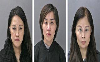 三華裔非法按摩女 紐約長島被捕