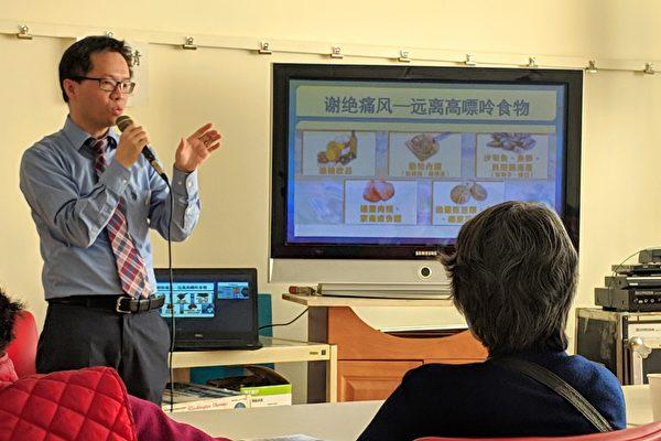 """朱自强医师举办""""如何预防高尿酸""""讲座,为耆老们讲解高嘌呤饮食和高尿酸、痛风之间的关系。(黄小堂/大纪元)"""