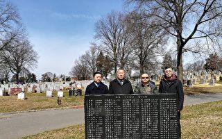 中華公所清明掃墓