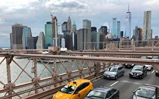 紐約MTA橋樑 隧道過路費3/31起加價