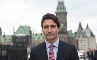 嘲笑加拿大總理陷麻煩 中共官媒幫倒忙