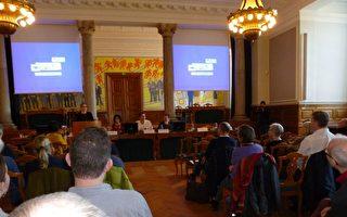 《假孔子之名》在丹麦议会放映 揭中共渗透