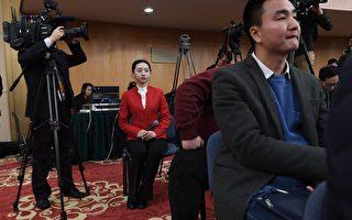 中共兩會採訪 港媒記者爆諸多禁令