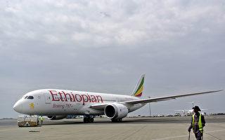 埃塞俄比亚客机坠毁 157人全亡 有8中国人