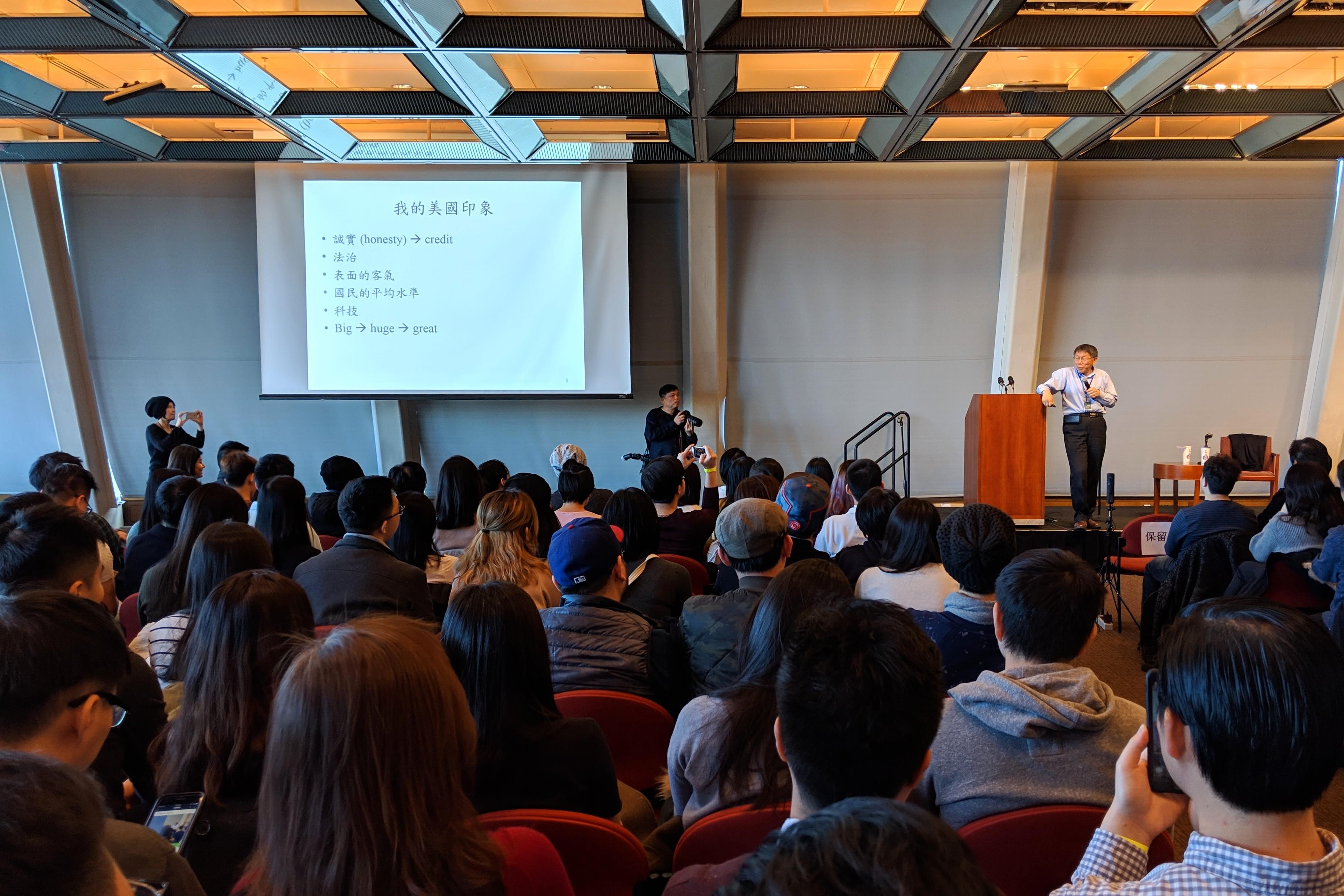 柯文哲市長和大家分享在美國留學的收穫和印象,第一條為「誠實」。(黃小堂/大紀元)