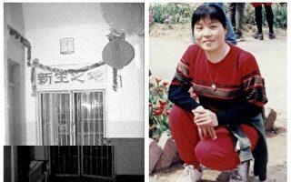 北京女子監獄 形形色色的洗腦術
