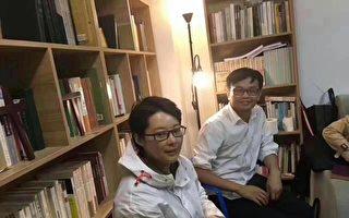 演員袁立與異議詩人梁太平結婚 引關注