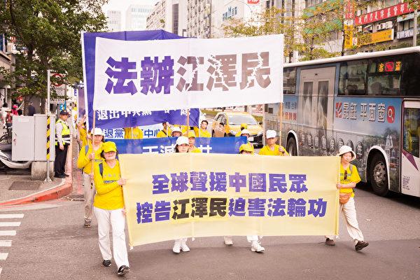 重慶八旬教師控告江澤民 遭報復