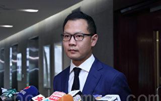 香港政府将推一手楼空置税 业界反应大