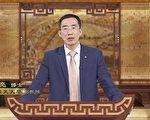 《笑談風雲》第19集 完璧歸趙(3)