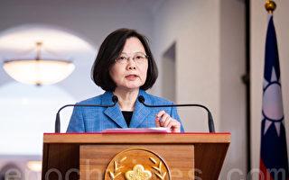 蔡英文接受日媒專訪 強烈反對一國兩制