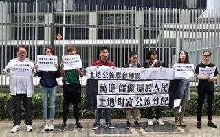 忧香港经济大陆化 议员再轰预算案亲北京