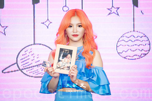 王欣晨(Amanda)3月1日在台北出席「UTOPIA夢托邦」發片記者會