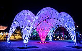 台灣燈會珊瑚之心 獲義大利設計大獎提名