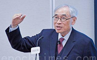 中大刘遵义:中美贸易协议仍有变数