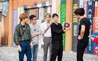 EXO訪台慶功會 700名額3分鐘即搶空