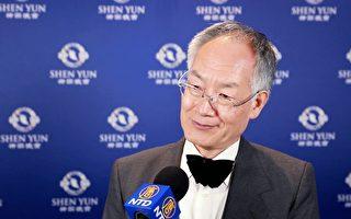 神韵展现传统文化 台湾外交官从头至尾感动
